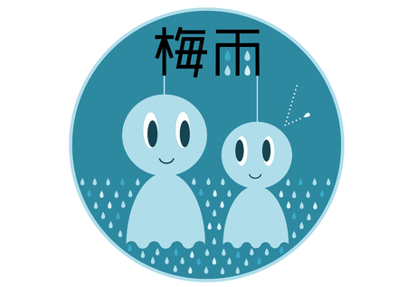 fodder: Rainy season illustration and logo