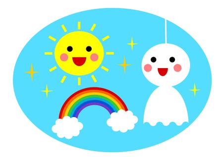 rainy season: Illustration of rainy season and sun