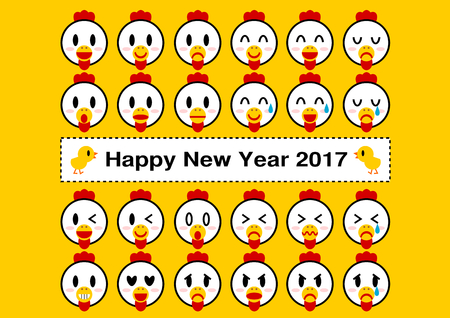 2017 New Years card (face of the chicken)