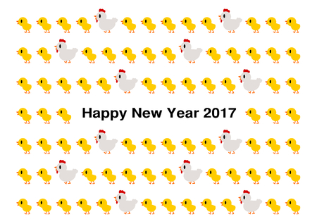 fodder: 2017 New Years card