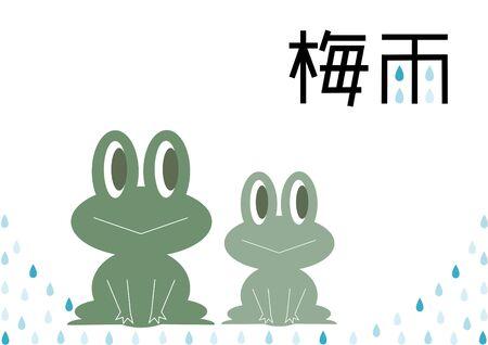 rainy sky: Frog and rainy sky