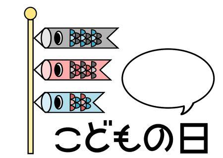 goodluck: Illustration of Childrens Day