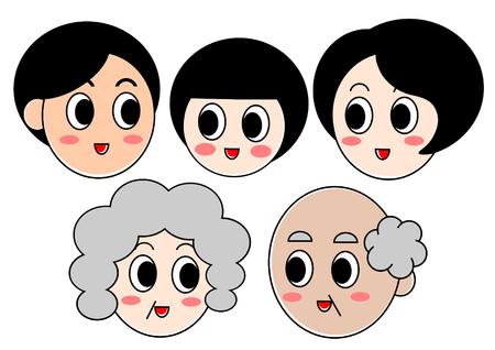 illustrate i: Illustration of the family Stock Photo