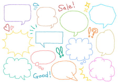 Speech balloon of the freehand drawing Illustration