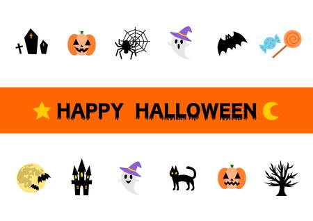 Illustration of the Halloween