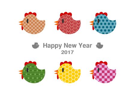 new years: 2017 New Years card