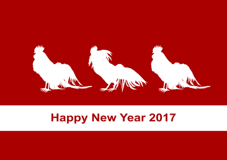New Years card (Year of the Rooster)