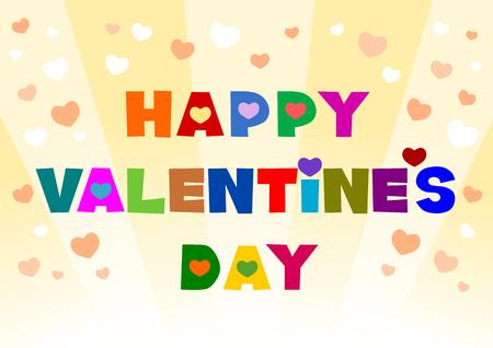 Feliz día de San Valentín de