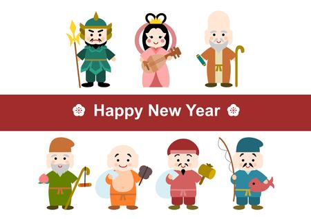 Illustration of The Seven Gods of Fortune Illustration