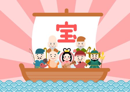 Illustration of Takarabune and Shichifukujin  イラスト・ベクター素材
