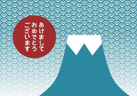 New Years card illustration of Mount Fuji