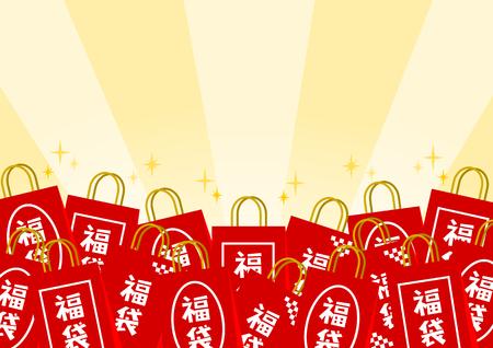 Illustration of Lucky Bag Illustration