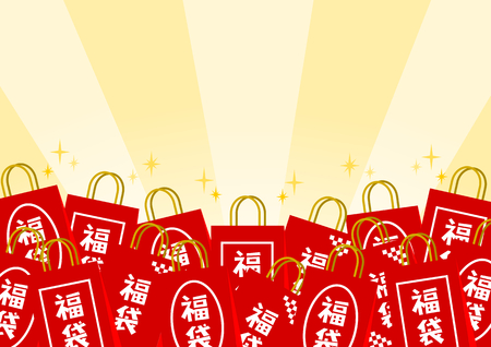 Illustration of Lucky Bag 向量圖像