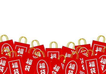 Illustration of Lucky Bag  イラスト・ベクター素材