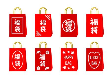 Lucky Bag illustration  イラスト・ベクター素材