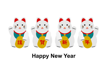New Years card of the beckoning cat Illustration