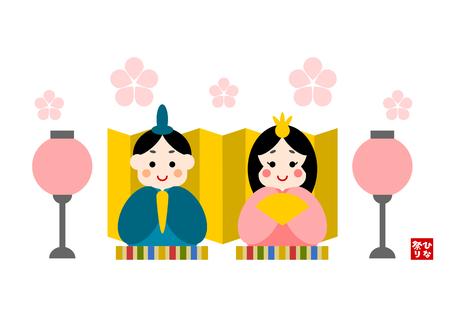 Illustration of Hinamatsuri (Dolls Festival) Illustration