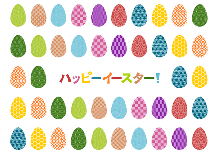 Illustration of Easter egg (Japanese pattern).