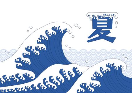 ukiyoe: Illustration of japanese-style wave Illustration