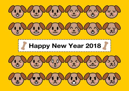 dog: 2018 New Years card (Year of the dog) Illustration