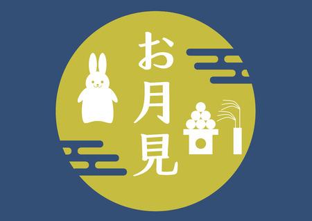 Illustratie van Otsukimi (maanfestival)