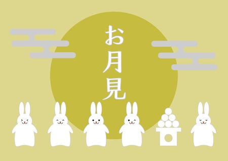 Illustration of Otsukimi (Moon watching festival) Illustration