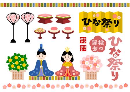 Illustration of Hinamatsuri (the Doll's Festival of Japan)