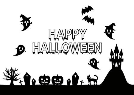 Illustration of Halloween (white background)
