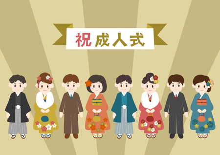 Coming of age ceremony (kimono and formal clothing)