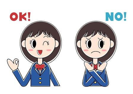 女子学生のイラスト (o. k. ありません)。  イラスト・ベクター素材