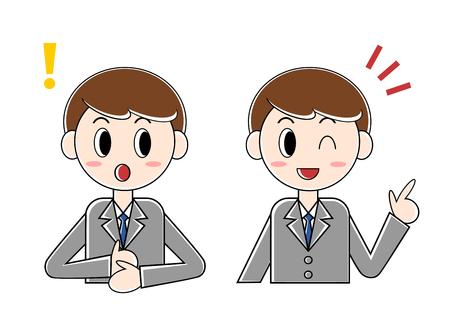 Illustration of businessman surprised (suggestion)