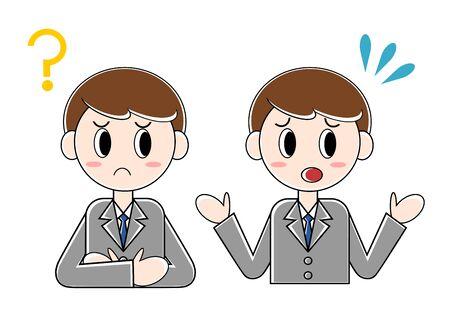 apprehension: Illustration of businessman (question, bewilderment)