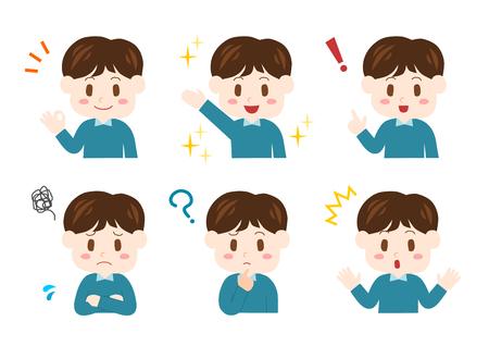 Illustration of boy