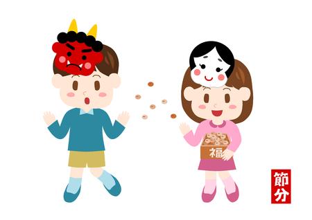soy bean: Children in festival illustration