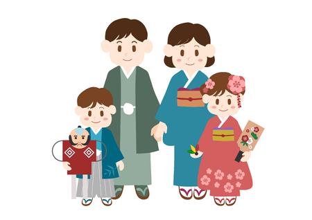 Happy New Year and Family of the kimono Illustration