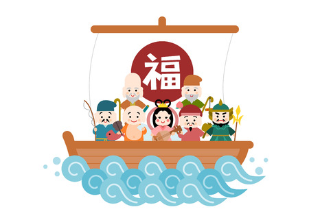 Illustration of Takarabune (Treasure ship) Ilustrace