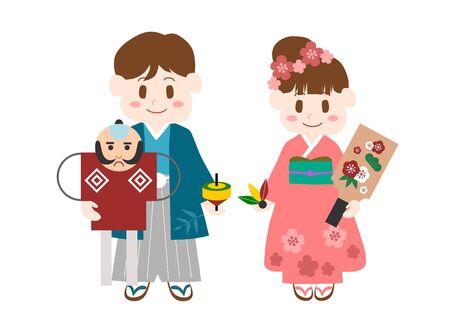New Years games for children Illustration