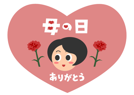 Mothers Day (carnation and heart shape)