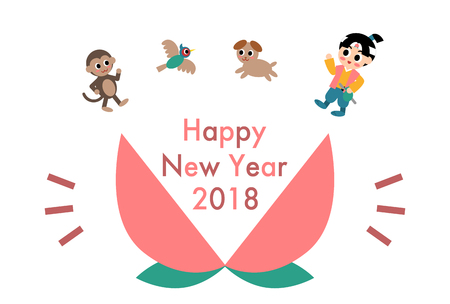 2018 New Years card on white background, vector illustration. Illustration