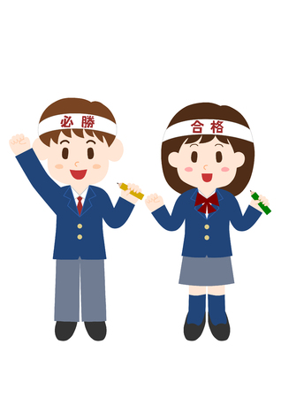 Illustration of students (do one's best) on white background.