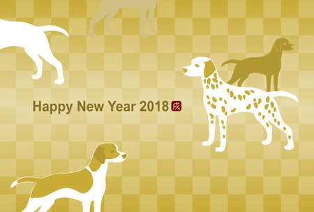 2018 New Year's card (Year of the dog) Illustration