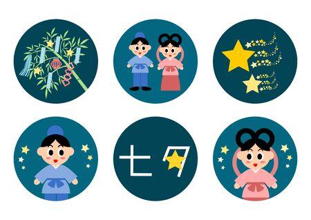 Illustration of Star Festival illustration.