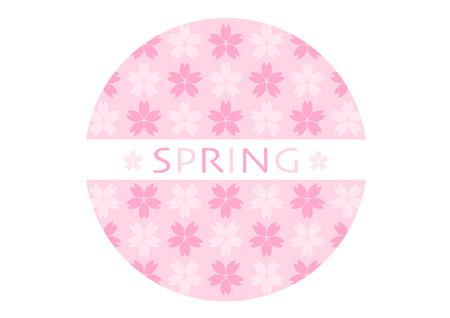 Logo of spring