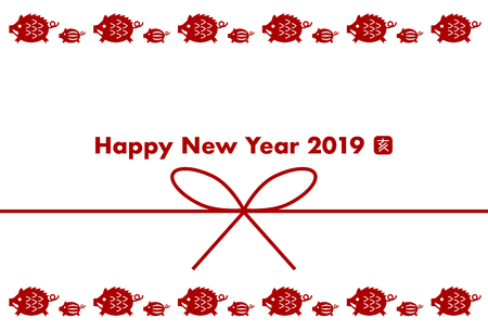 2019 New Years card (wild boar and wild boar piglet)