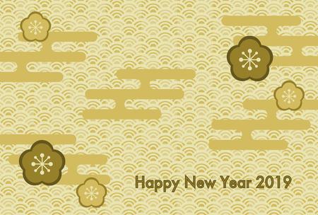 2019 New Year's card: plum blossom Ilustração