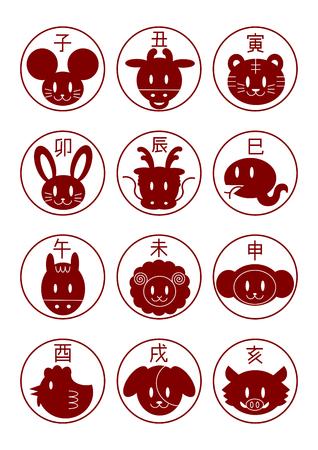 Chinese zodiac, Japanese zodiac: icons set Illustration