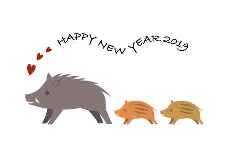 2019 New Years card: wild boar and wild boar piglet