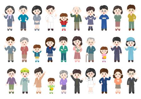 Sonrisa de la gente: conjunto de iconos Ilustración de vector