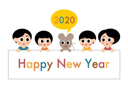 New Year Card 2020 Family and rat Illustration