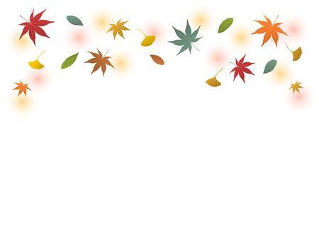 Vector frame illustration of autumn leaves.